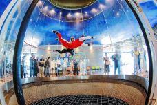 飞行家室内跳伞(风洞飞行)-杭州-AIian