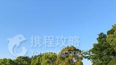 茂原カントリー倶楽部