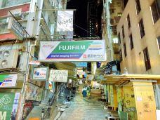 砵甸乍街-香港-situ野猪