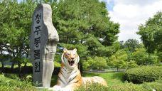 Cheongju Zoo