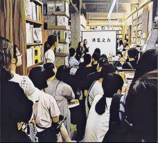 1200bookshop(体育东店)-广州-3-7-21