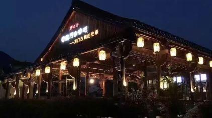 龙门古镇49721  (15)