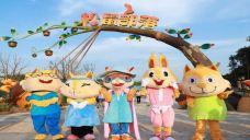 武汉松鼠部落森林假日公园-咸宁-AIian