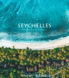 塞舌尔游记图文-隐世奢享,塞舌尔的顶级旅行体验