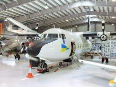 航空博物馆-阿克雷里