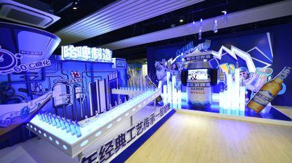 哈尔滨啤酒博物馆 1679597 (6)
