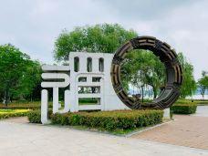 滨湖公园-徐州-ColinP
