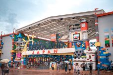 日本乐高乐园-名古屋-很圆的方块