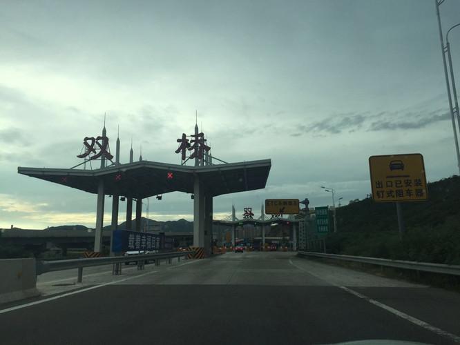 徐州到天津 秦皇岛 承德 北京 沧州8天7晚2691.5公里自驾游