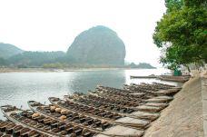 仙水岩-贵溪-尊敬的会员