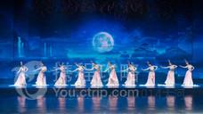 大型歌舞《炭河千古情》