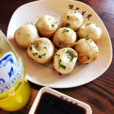 哑巴生煎(苏安新村店)-苏州-阿里巴第二代