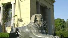متحف اثار الاسماعيلية