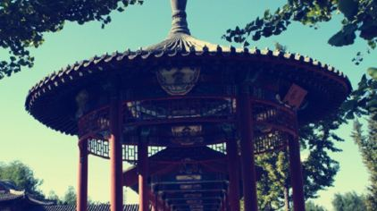 8中华文化园