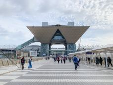 东京国际展览中心-东京-山椒猫MiO