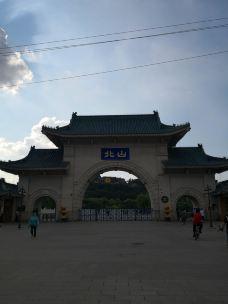 北山公园-吉林市-baijingqing