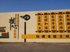博鳌禅寺-琼海-老挝彭于晏