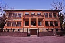 土耳其宗教基金会博物馆-安卡拉-iCniw