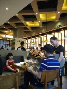 乐凯撒·榴莲比萨(佳兆业广场店)-惠州
