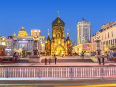 哈尔滨东方莫斯科1日游