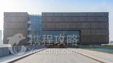 安徽博物院