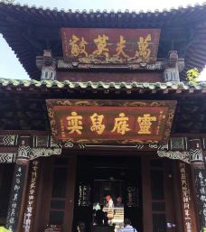 石宝寨-重庆-Oreo123