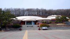 清州古印刷博物馆