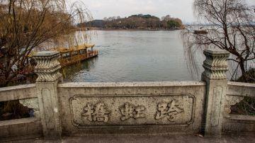 跨虹桥IMG_8398