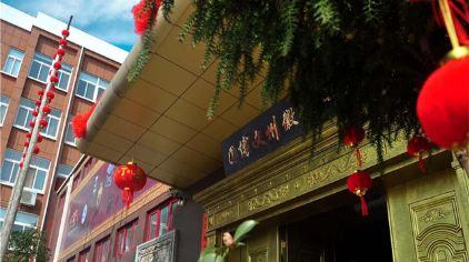 徽州文博园图片1