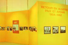 抵抗和驱逐博物馆-格勒诺布尔