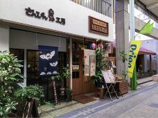 Ishigakijima Kids-石垣-12360118