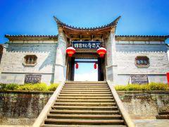 腾冲文化与自然经典3日游