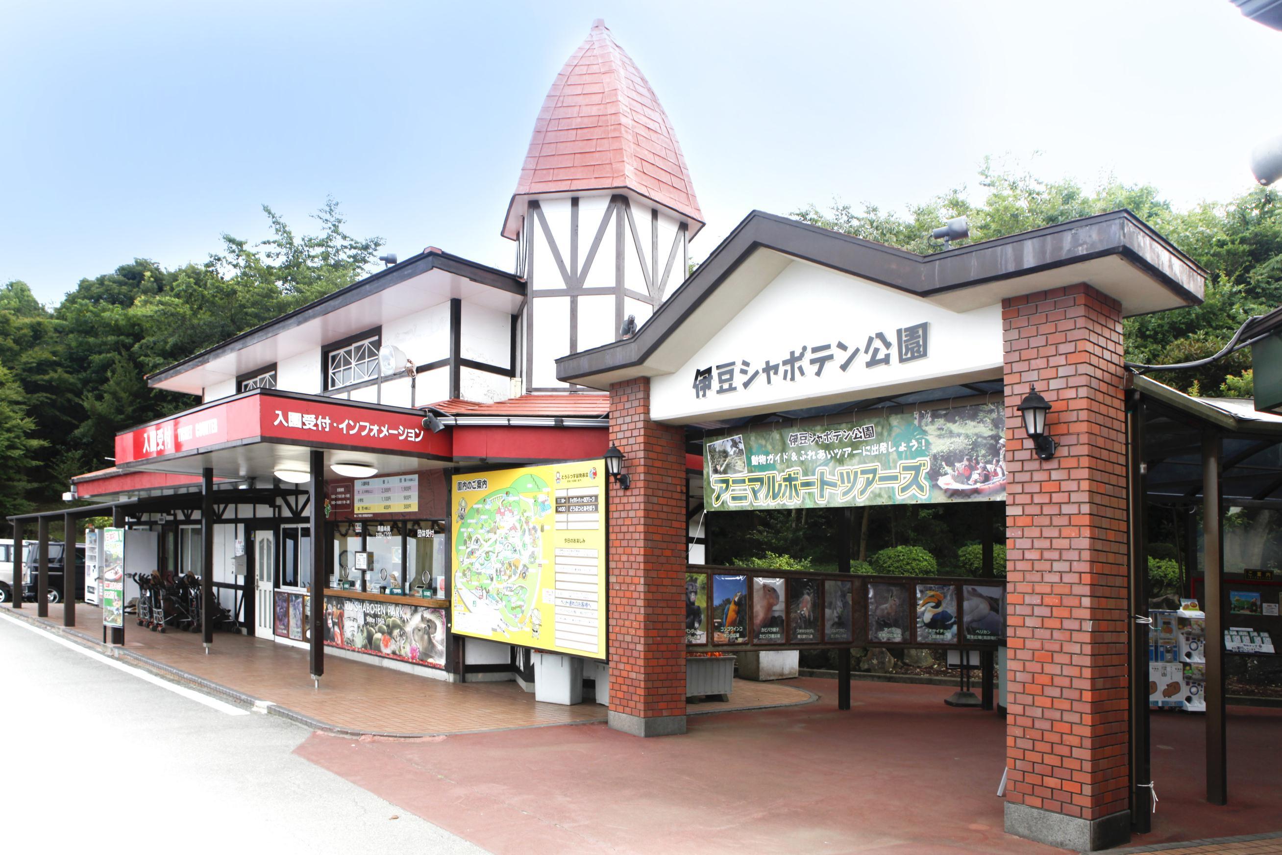 Izu Shaboten Zoo Ticket