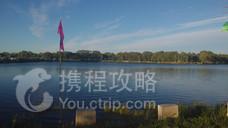 天鹅湖度假村