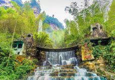 宝峰湖景区-武陵源区-doris圈圈