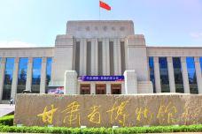 甘肃省博物馆-兰州-行旅他乡