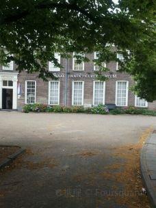 Nationaal Tinnen Figurenmuseum-奥门