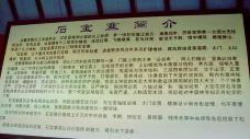 石宝寨-重庆-输不起的人