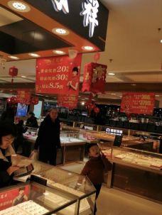 鼎盛购物广场-信阳-嗷呜先生