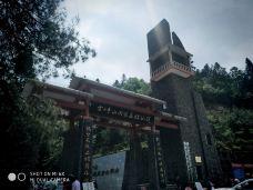 雪峰山国家森林公园-洪江-M30****2514