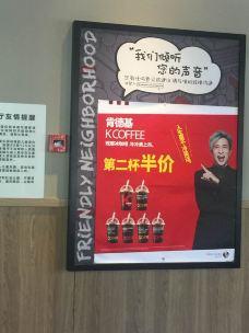 肯德基(渤海店)-营口