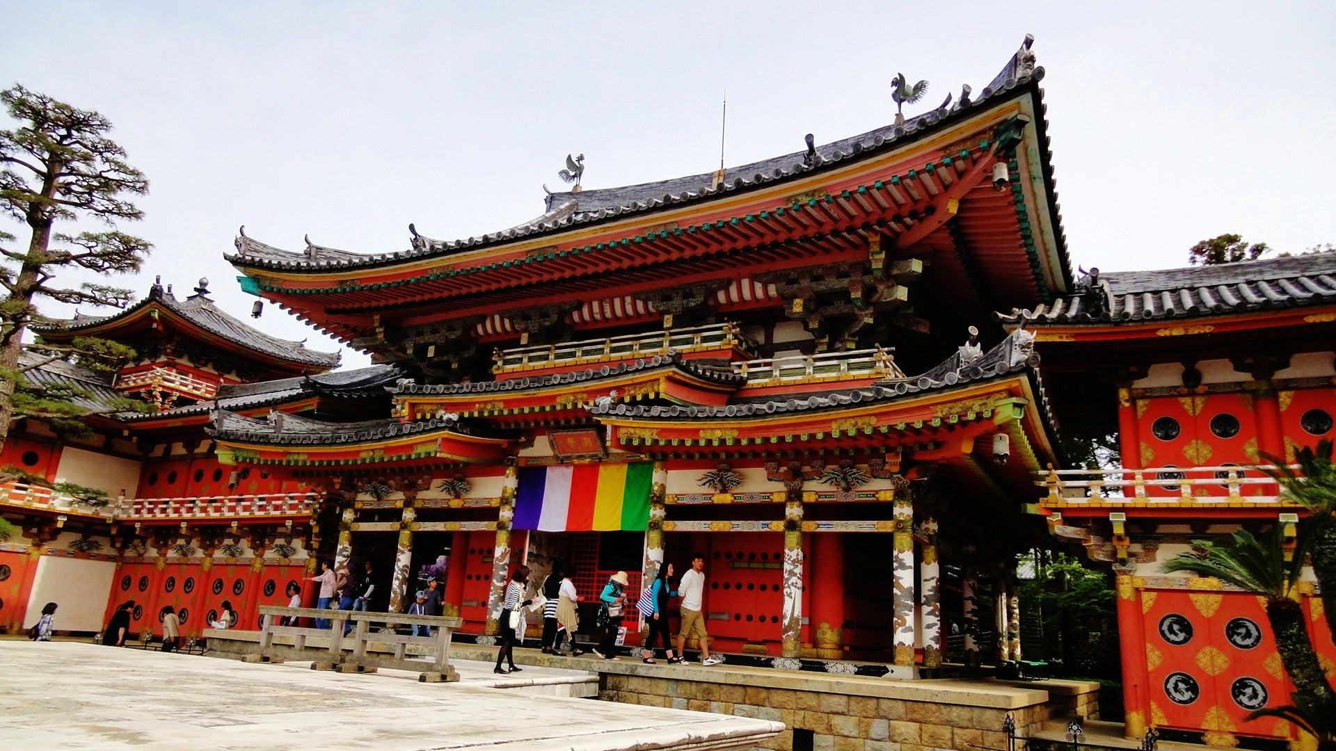Setoda Touring Pass