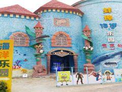 安徽蚌埠蚌埠热浪岛室内恒温水乐园+蚌埠海贝海洋乐园一日游