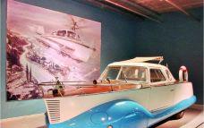 洛曼汽车博物馆-海牙-门子乀