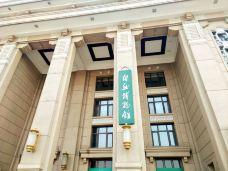 北京自然博物馆-北京-王旭东Kevin