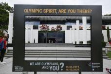 奥林匹克公园-洛桑--水晶罐头-