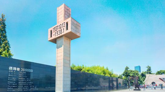 南京 南京侵华日军大屠杀殉难者纪念馆 (8)