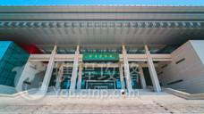 许昌博物馆