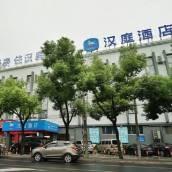 漢庭酒店(上海新金橋店)