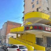 速8酒店(北京國展香河園店)(原東直門店)